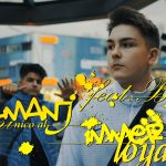 Almani - IMMER LOYAL Promo Bild 02